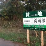 kyucyu4643_2